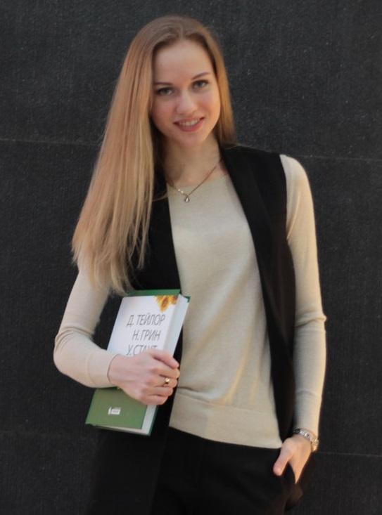 Пономарева Надежда Андреевна